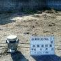 地耐力調査 徳島市北…