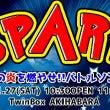 【1/27】SPAR…