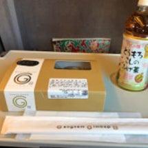 東京へ戻っています。