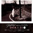 【1/21】Hist…