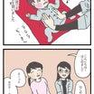 18.赤ちゃん学級