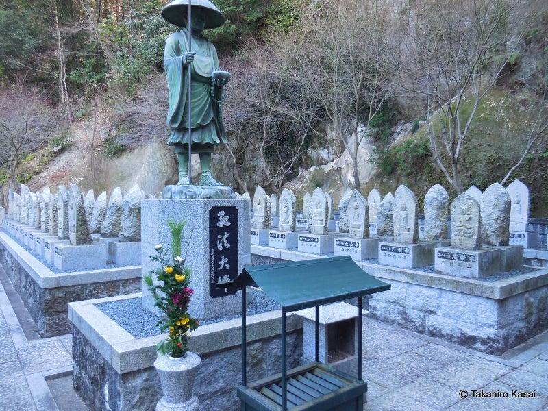 八栗寺・石仏霊場|2日