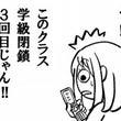 【ミニ記事】125 …