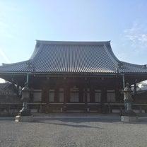 京都2泊3日 一人旅② 1日目 ランチとカフェの記事に添付されている画像