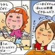 本日の鑑定師★【あな…