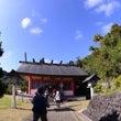 大神山神社と星空&オ…