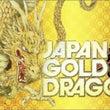 【Japan Gol…