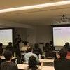 残席が少なくなってきました!2/17金融機関も来る融資セミナー 1日かけて融資対策@神戸の画像
