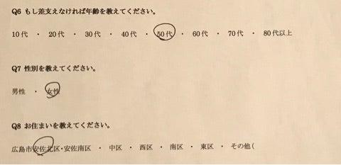{F541A9A1-B077-4D9F-B4EF-B49C503A74DF}