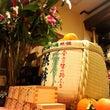 樽酒 (☆∀☆)