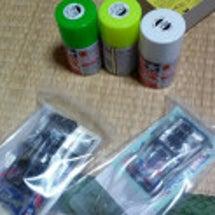 緑ベース!(*´・∀…