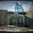 奈良のおすすめ美術館
