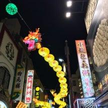 中華街に現れたドラゴ…
