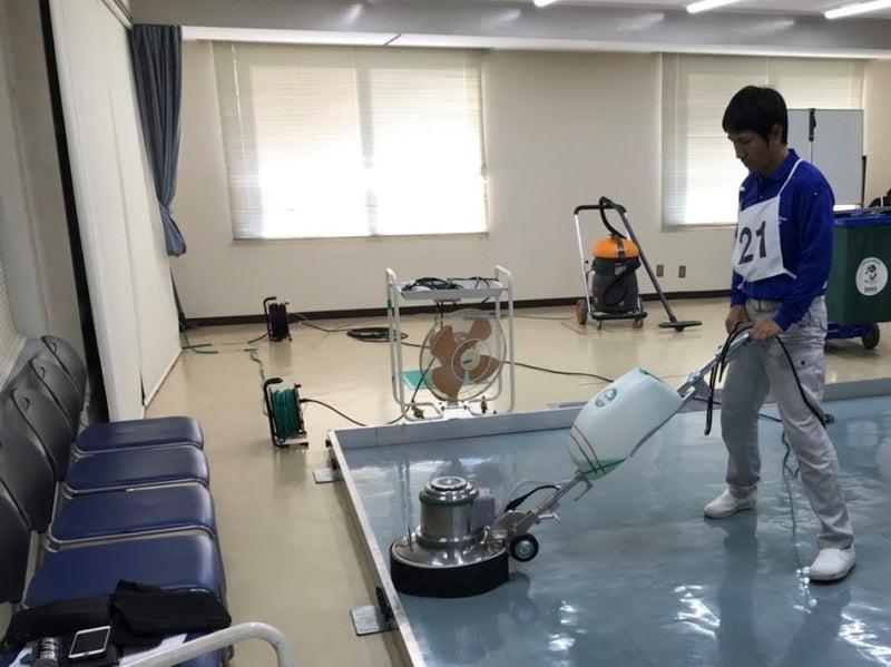 国家資格 ビルクリーニング技能...