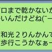 テケテケ隊・・・招集発令?  ฅ( ΦᆺΦ)ฅ