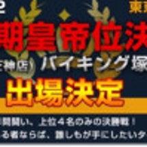 日本プロ麻雀連盟の映…