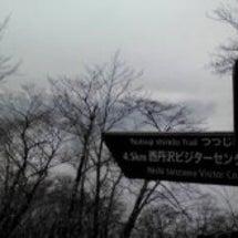 丹沢・桧洞丸の天気と…