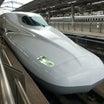 新車 新幹線 G39  試運転 東京より帰還
