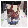 2月17日 ワイン会 開催の画像