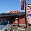 かつや感謝祭 ロースカツ定食(ご飯大盛・とん汁大)@とんかつ かつや 大阪羽曳野店