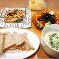 ayaオフィシャルブログ「*アラフォー主婦のゆるーくのんびり節約ごはんとパン記録*」Powered by Ameba