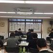 第一回京都書道教室