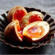 ♡自慢の煮卵♡【#簡…