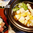 ねぎま串と焼き豆腐の…