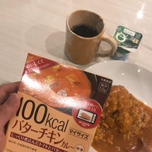 おはよう(`・∀・´…