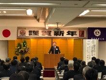 篠山市商工会新年賀詞交歓会