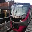 京王新5000系の5735F 2 高尾山口駅