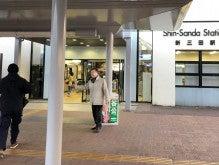 新三田駅朝立