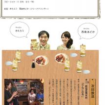 【テレビ出演】本日1…