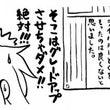 【ミニ記事】126 …