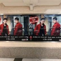 J R大阪駅にポスタ…