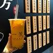 香港にも上陸〜!!台湾で超人気のフルーツティー屋さん!!「一芳台灣水果茶」