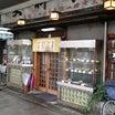 昭和やわ。更科本店 和歌山市