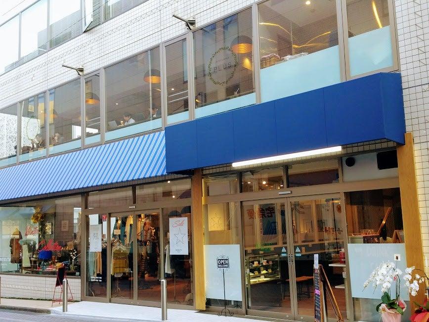 12月OPEN!贅沢すぎる広々スペースはノマドの聖地?!『JIYUGAOKA PLUS 南口店』