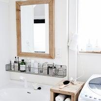 ◆セリア&ダイソー*シンプル収納に使える!!!今注目なもの◆の記事に添付されている画像