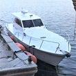 対馬 SSボート製作…