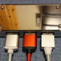 Xperia XZ1 Compact アクセサリ再購入 マグネット式、充電ケーブの記事に添付されている画像