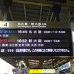 1.20 銀河鉄道のG39編成