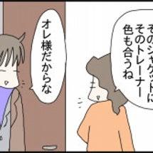 擬態語を喋る大学生