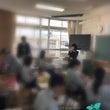 市内中学で創造体験学…
