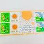 可愛い切手