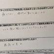 【京都市・伏見区から…