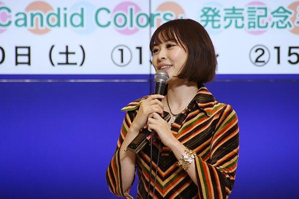 ダイナシティPresents 山下伶 アルバム「Candid Colors」発売記念ミニ ...