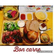 Bon carne …