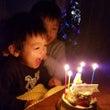 創ちゃん4歳の誕生日…