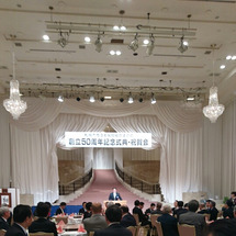 札幌市商連創立50周…